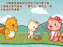 小猫钓鱼的故事_小猫钓鱼(图文)